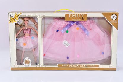 Obrázek Panenka se sunkýnkou pro holčičku - růžová
