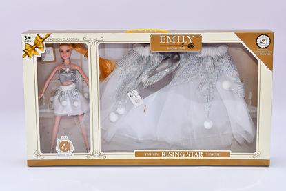 Obrázek Panenka se sunkýnkou pro holčičku - bílá