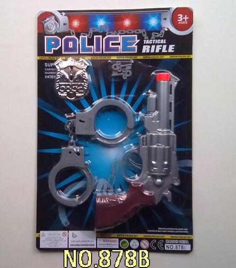 Obrázek z Policejní set dětský
