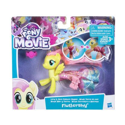 Obrázek My Little Pony Proměňující se poník 7,5cm s doplňky