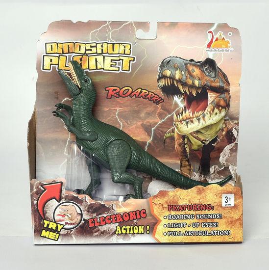 Obrázek z Dinosaurus Tyranosaurus