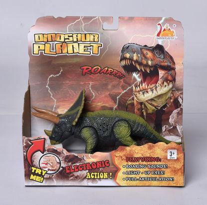 Obrázek Dinosaurus Tricertops