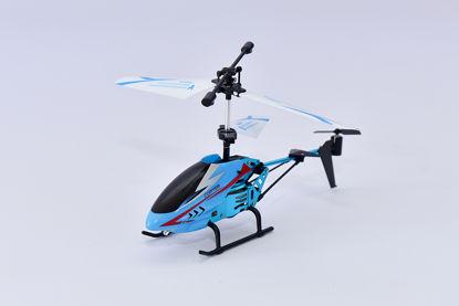 Obrázek Vrtulník na ovládání s gyroskopem