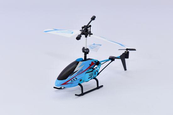 Obrázek z Vrtulník na ovládání s gyroskopem