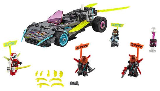 Obrázek z LEGO Ninjago 71710 Vytuněný nindžabourák