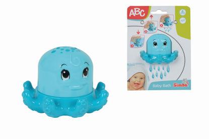 Obrázek Chobotnička do vody