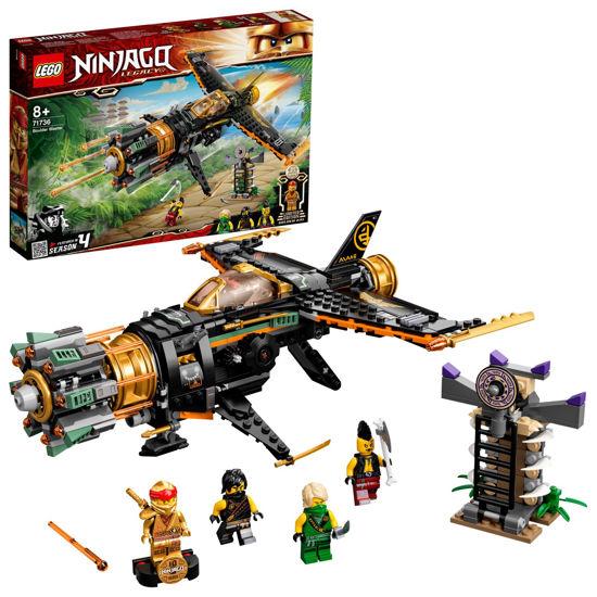 Obrázek z LEGO Ninjago 71736 Odstřelovač balvanů