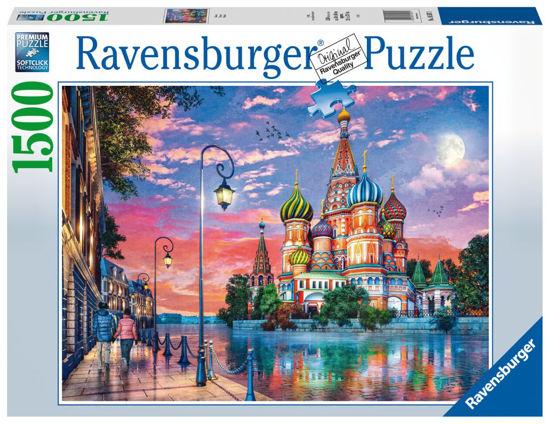 Obrázek z Moskva puzzle 1500 dílků