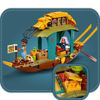 Obrázek z LEGO Disney Princess 43185 Boun a loď