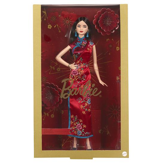 Obrázek z Barbie ČÍNSKÝ NOVÝ ROK