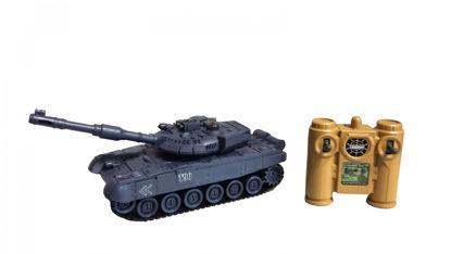 Obrázek Tank na dálkové ovládání