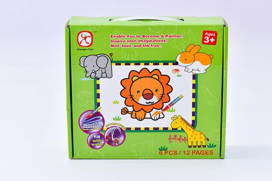 Obrázek z Vybarvovací puzzle zvířata