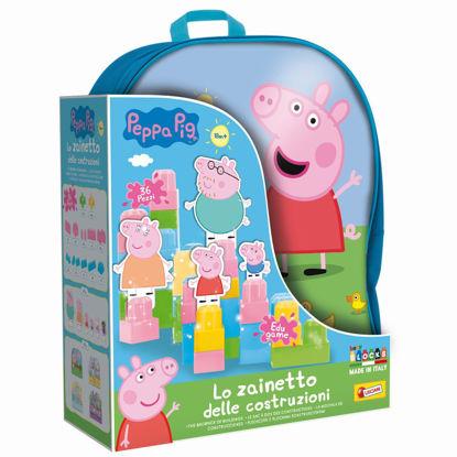 Obrázek Peppa Pig - Batoh