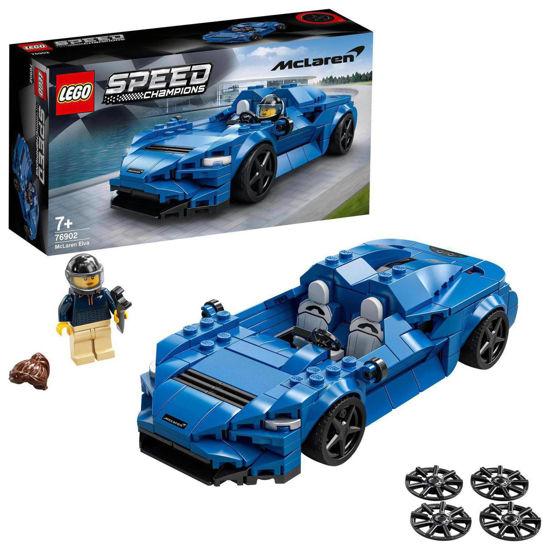 Obrázek z LEGO Speed 76902 McLaren Elva