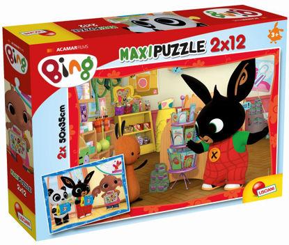 Obrázek BING puzzle 2x12